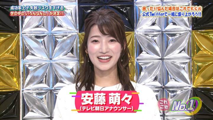 2020年12月23日安藤萌々の画像01枚目