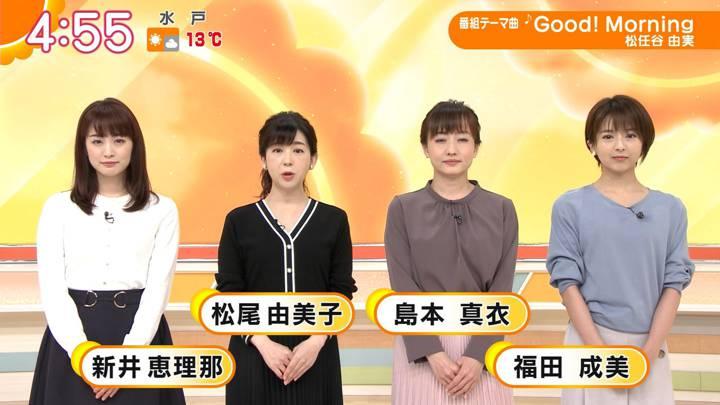 2020年03月17日新井恵理那の画像01枚目