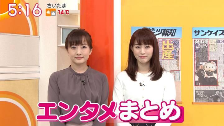 2020年03月17日新井恵理那の画像02枚目