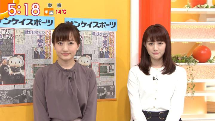 2020年03月17日新井恵理那の画像04枚目