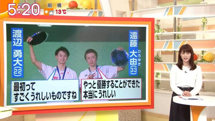 2020年03月17日新井恵理那の画像06枚目
