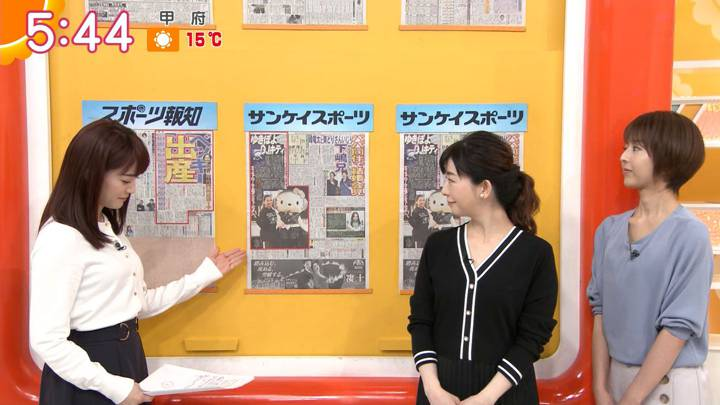 2020年03月17日新井恵理那の画像10枚目