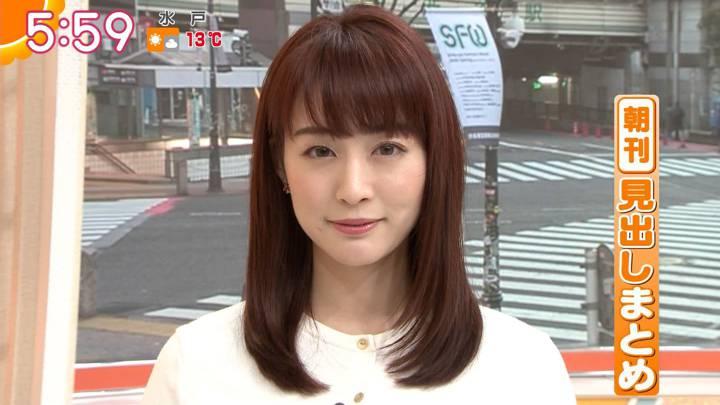 2020年03月17日新井恵理那の画像12枚目