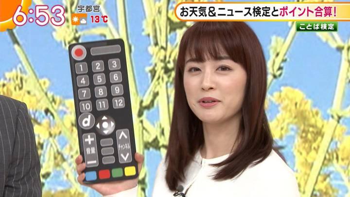 2020年03月17日新井恵理那の画像15枚目