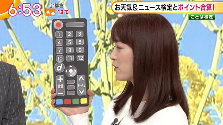 2020年03月17日新井恵理那の画像16枚目
