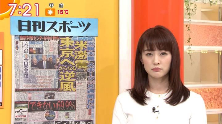 2020年03月17日新井恵理那の画像18枚目