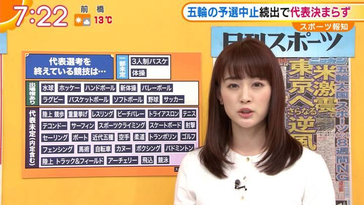 2020年03月17日新井恵理那の画像20枚目