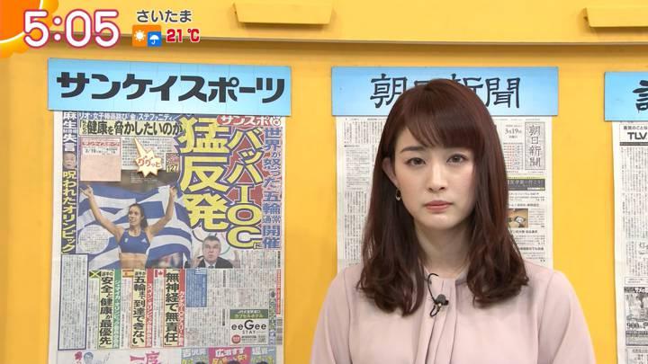 2020年03月19日新井恵理那の画像02枚目