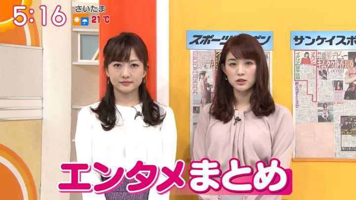 2020年03月19日新井恵理那の画像03枚目