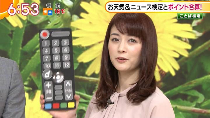 2020年03月19日新井恵理那の画像13枚目