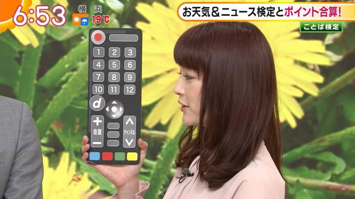2020年03月19日新井恵理那の画像14枚目