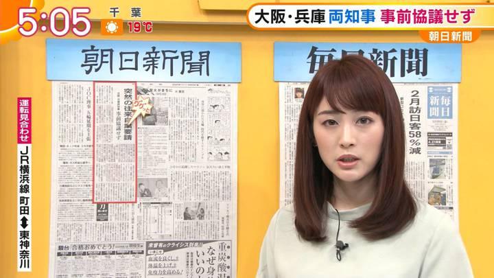 2020年03月20日新井恵理那の画像03枚目