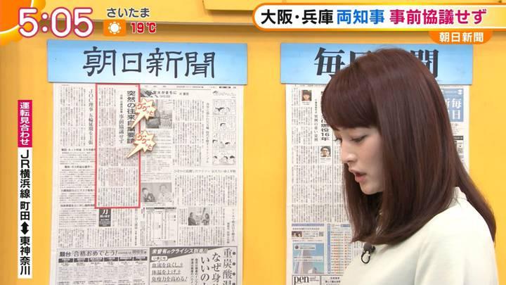 2020年03月20日新井恵理那の画像04枚目