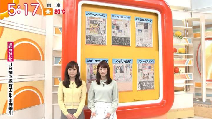 2020年03月20日新井恵理那の画像05枚目
