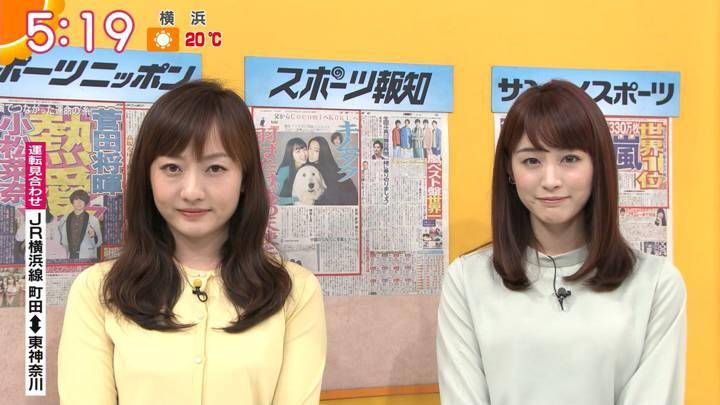 2020年03月20日新井恵理那の画像07枚目