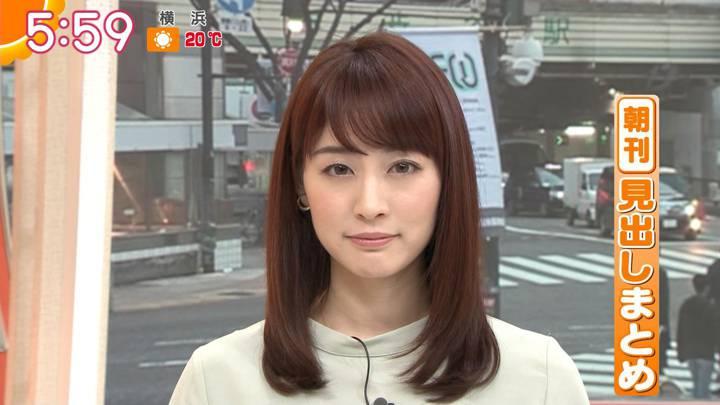 2020年03月20日新井恵理那の画像14枚目