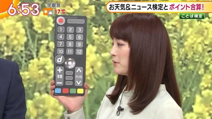 2020年03月20日新井恵理那の画像17枚目