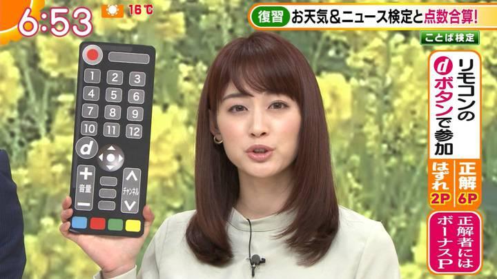 2020年03月20日新井恵理那の画像18枚目