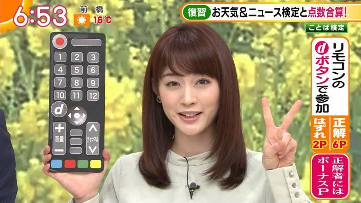 2020年03月20日新井恵理那の画像19枚目