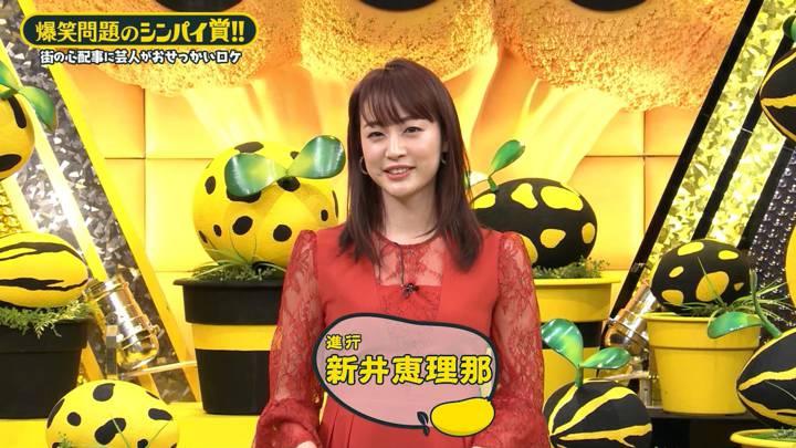 2020年03月20日新井恵理那の画像24枚目