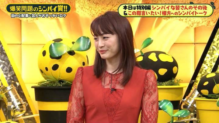 2020年03月20日新井恵理那の画像26枚目