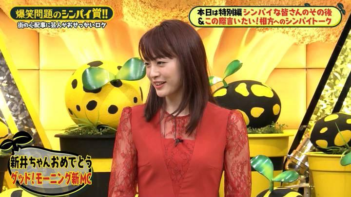 2020年03月20日新井恵理那の画像28枚目