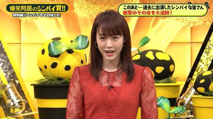 2020年03月20日新井恵理那の画像29枚目