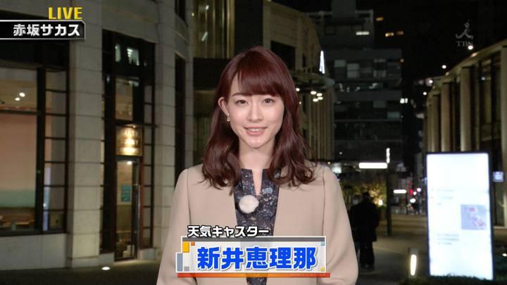 2020年03月21日新井恵理那の画像02枚目