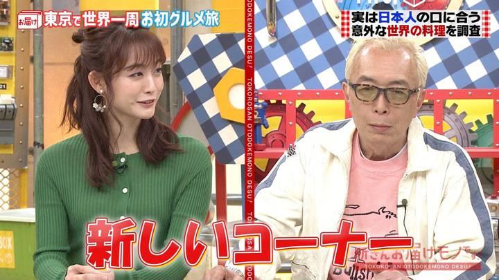 2020年03月22日新井恵理那の画像01枚目