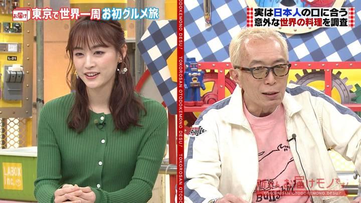 2020年03月22日新井恵理那の画像02枚目