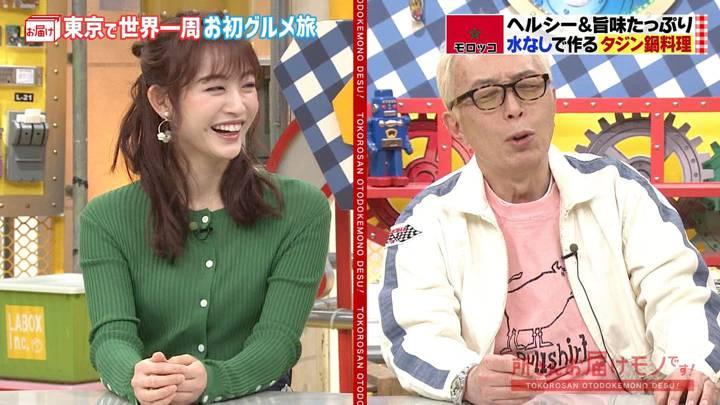 2020年03月22日新井恵理那の画像08枚目