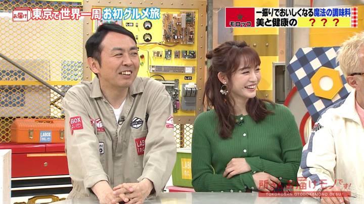 2020年03月22日新井恵理那の画像11枚目