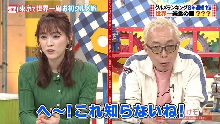 2020年03月22日新井恵理那の画像17枚目