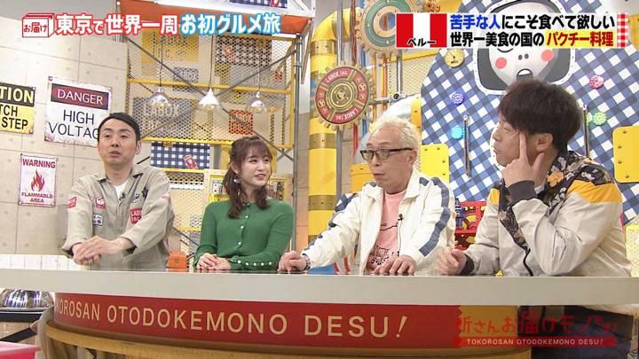 2020年03月22日新井恵理那の画像18枚目