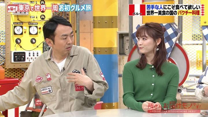 2020年03月22日新井恵理那の画像20枚目