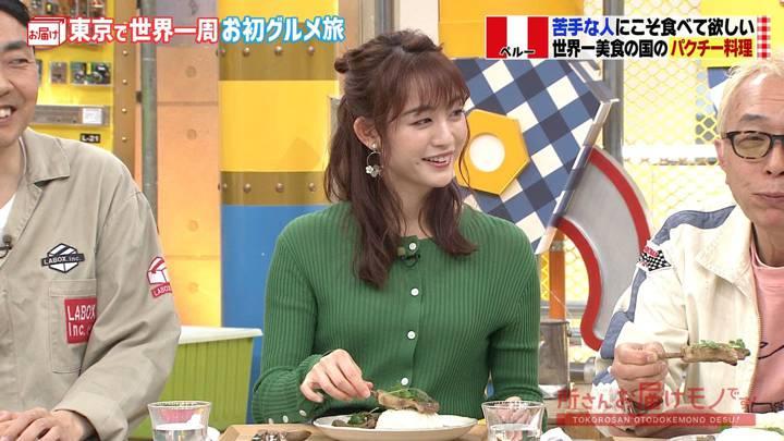 2020年03月22日新井恵理那の画像22枚目