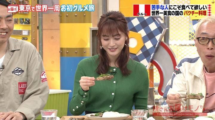 2020年03月22日新井恵理那の画像23枚目