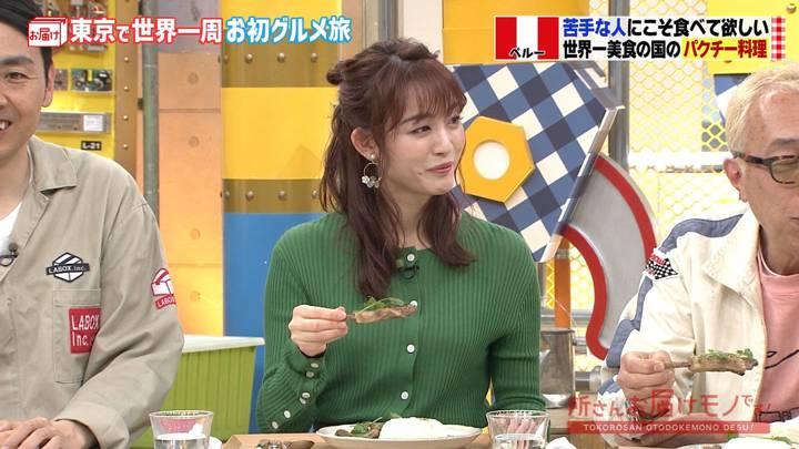 2020年03月22日新井恵理那の画像24枚目