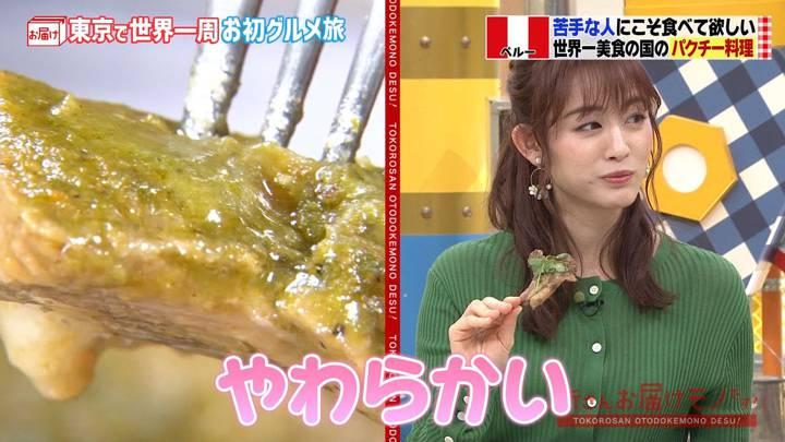 2020年03月22日新井恵理那の画像26枚目