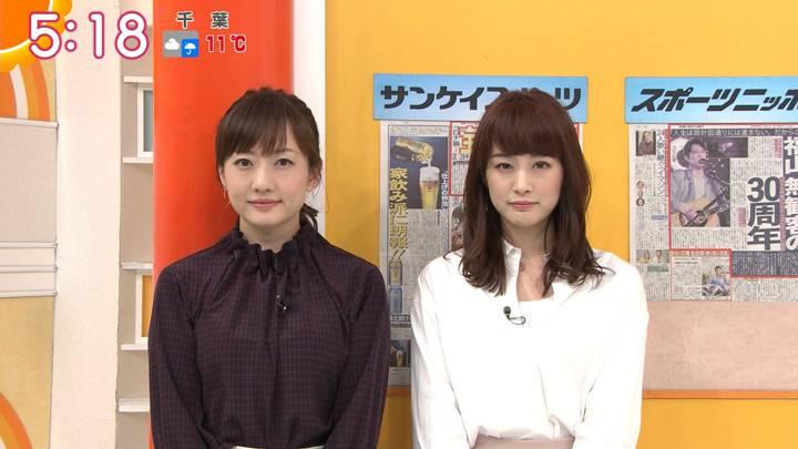 2020年03月23日新井恵理那の画像03枚目