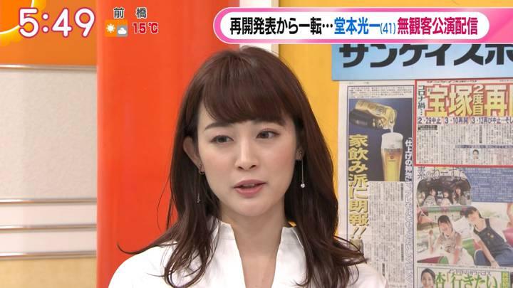 2020年03月23日新井恵理那の画像10枚目