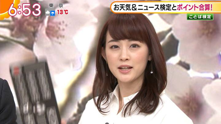2020年03月23日新井恵理那の画像15枚目