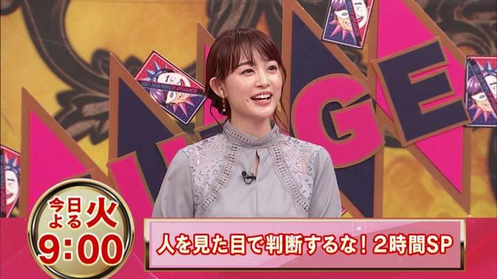 2020年03月24日新井恵理那の画像24枚目