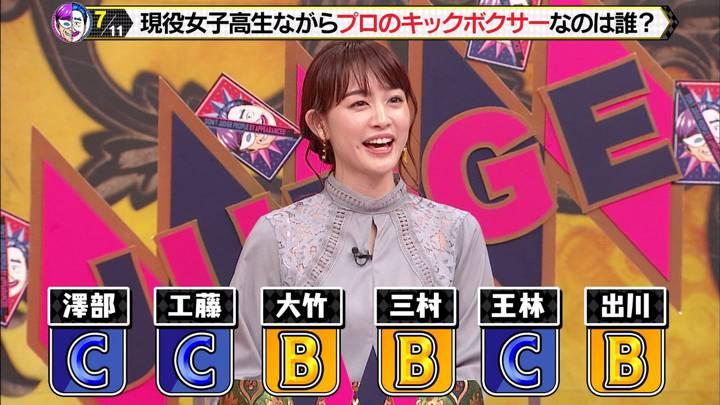 2020年03月24日新井恵理那の画像27枚目