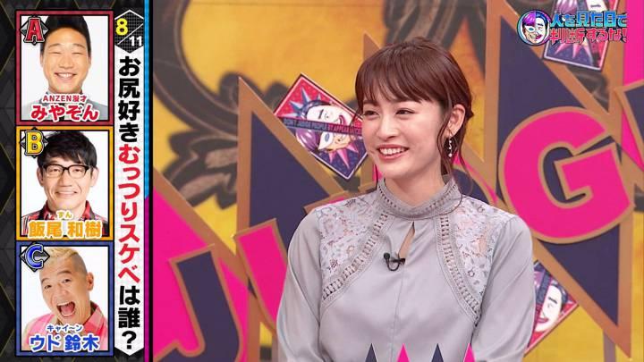 2020年03月24日新井恵理那の画像28枚目