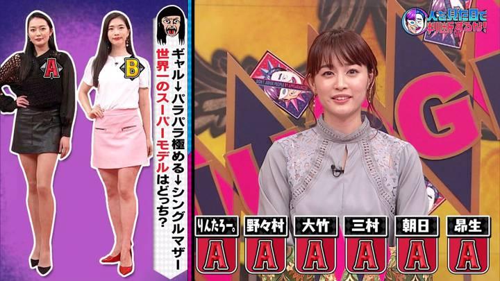 2020年03月24日新井恵理那の画像30枚目