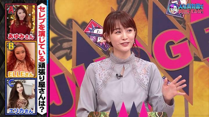 2020年03月24日新井恵理那の画像31枚目