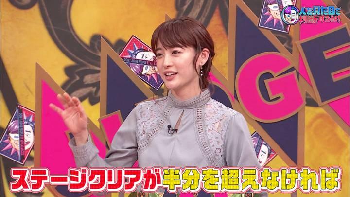 2020年03月24日新井恵理那の画像32枚目