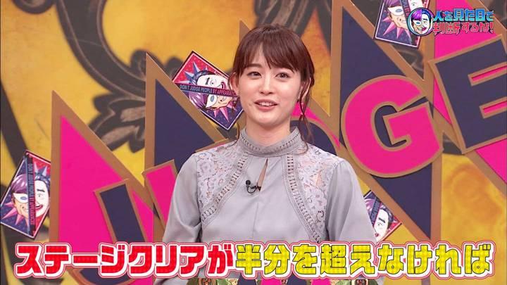 2020年03月24日新井恵理那の画像33枚目