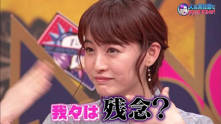 2020年03月24日新井恵理那の画像36枚目